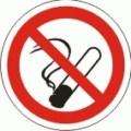 Symbolschild, Rauchen verboten nach BGV A8 P 01
