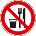 Symbolschild, Essen und Trinken verboten nach BGV A8 P 19