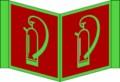KN Nasenschild, Feuerlöscher nach BGV A8 F 05 sind im Shop nicht mehr erhältlich